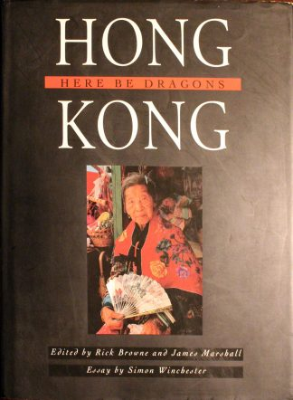 Hong Kong: Here Be Dragons by Rick Browne (Author), James Marshall (Author)