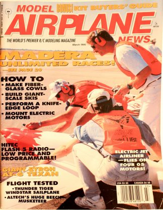 Vintage Model Airplane News March 1995