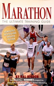 Marathon: The Ultimate Training Guide by Hal Higdon